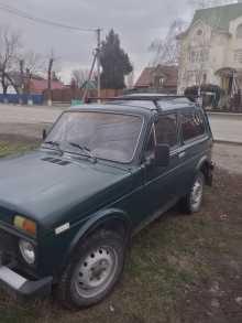 Полтавская 4x4 2121 Нива 1981