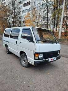 Казань Hiace 1989
