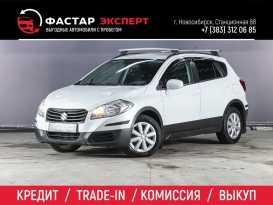 Новосибирск SX4 2014