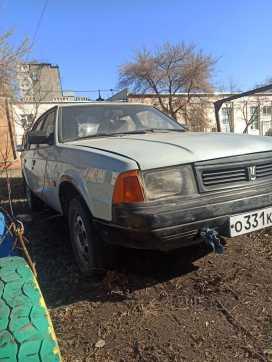Омск 2141 1993