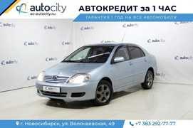 Новосибирск Corolla 2005