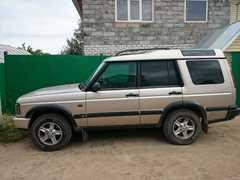 Казань Discovery 2003