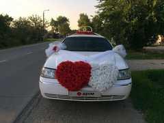 Крымск Town Car 2005
