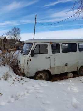 Нижнекамск Буханка 2000