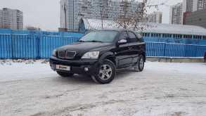 Москва Sorento 2003