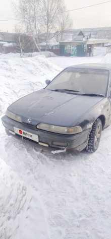Белово Integra 1990