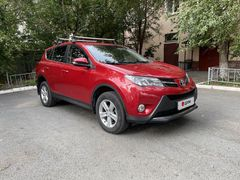 Тюмень Toyota RAV4 2013