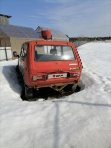 Новоуральск 4x4 2121 Нива 1991