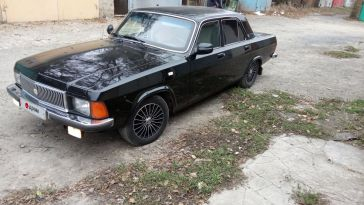 Краснодар 3102 Волга 2005
