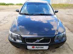 Армянск S60 2004
