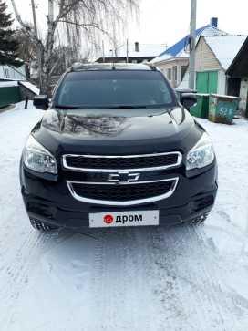 Ленинск-Кузнецкий TrailBlazer 2013