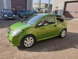 Красноярск C2 2006
