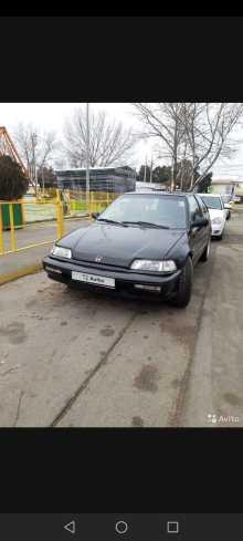 Геленджик Civic 1991
