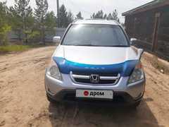 Улан-Удэ Honda CR-V 2003