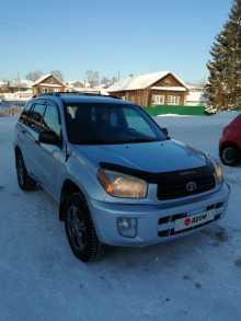 Слободской RAV4 2001