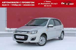 Томск Калина 2013