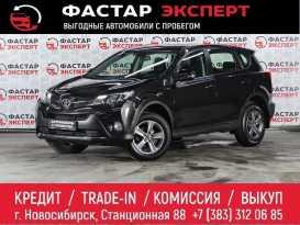 Новосибирск RAV4 2015