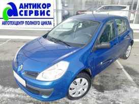 Омск Clio 2007