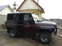 Рубцовск УАЗ 3151 1994