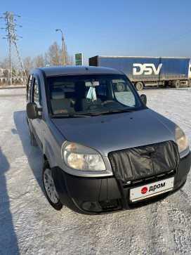 Иркутск Doblo 2012