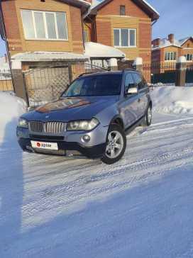 Томск X3 2008