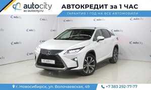 Новосибирск RX350 2019