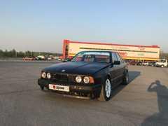 Уфа 5-Series 1989