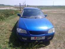 Исетское 323F 1999