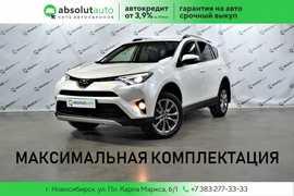 Новосибирск Toyota RAV4 2015