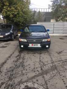 Екатеринбург Cefiro 1997