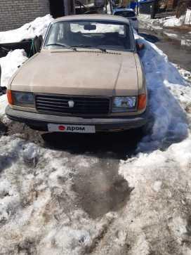 Горно-Алтайск 31029 Волга 1993