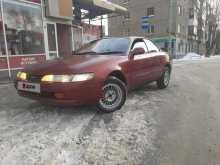 Екатеринбург Corolla Ceres 1992