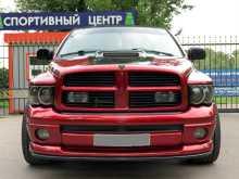 Москва Dodge Ram 2002