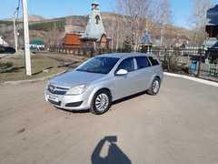 Горно-Алтайск Astra 2010