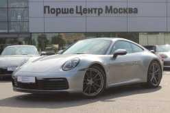 Москва 911 2020