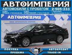 Красноярск Camry 2017