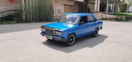 Кисловодск 2107 2007