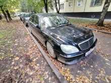 Москва S-Class 2005