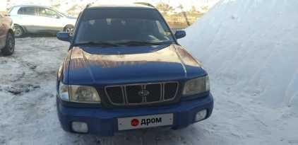 Горно-Алтайск Forester 2000