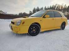 Дзержинск Impreza WRX 2002