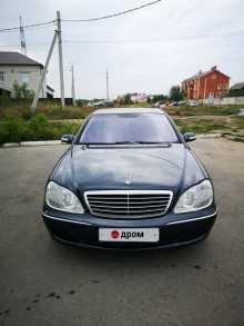 Ульяновск S-Class 2003