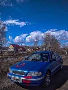 Юргамыш S40 1997