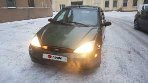 Москва Focus 2002