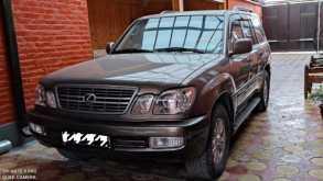 Гудермес LX470 2000
