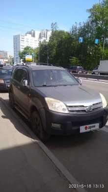 Москва Hover 2007