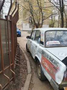 Москва 2107 1996