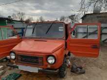 Свободный ЛуАЗ 1985