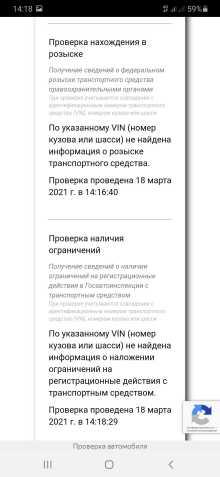 Челябинск Kangoo 2012