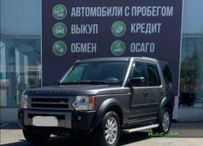 Ставрополь Discovery 2008