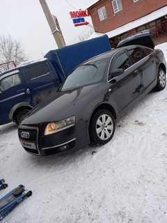 Иркутск A6 2007